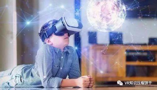 VR生物课件 VR互动课堂 产品