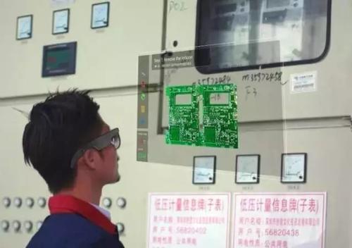 基于AR和人工智能Ai的傻瓜式专业设备巡检维护系统