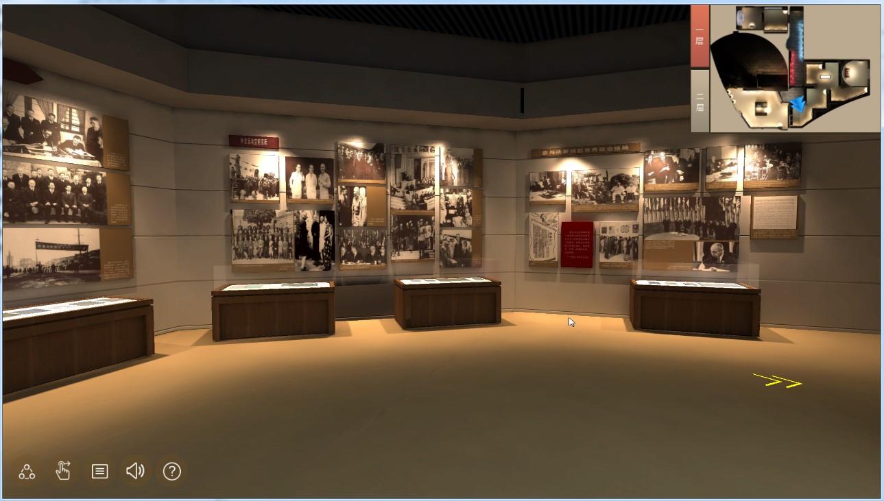 全3D数字化网络虚拟展览馆系统